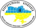 Ass_ukr.jpg